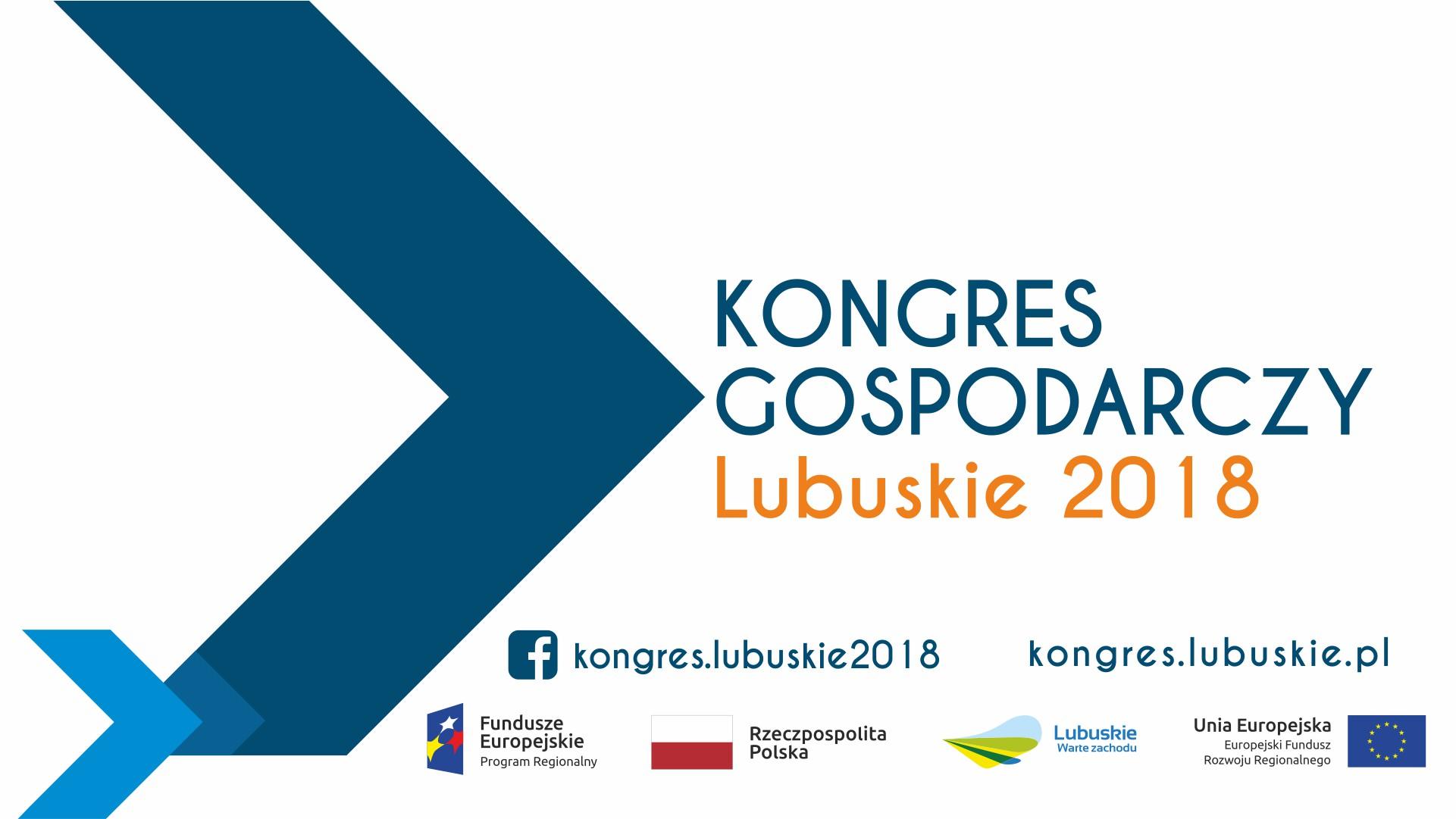 Ilustracja do informacji: Kongres Gospodarczy Lubuskie 2018