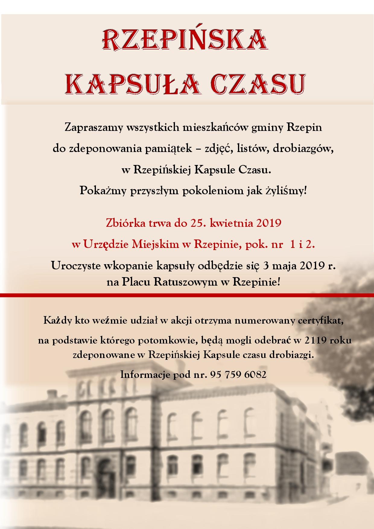 Ilustracja do informacji: Rzepińska Kapsuła Czasu - przyłącz się do akcji!