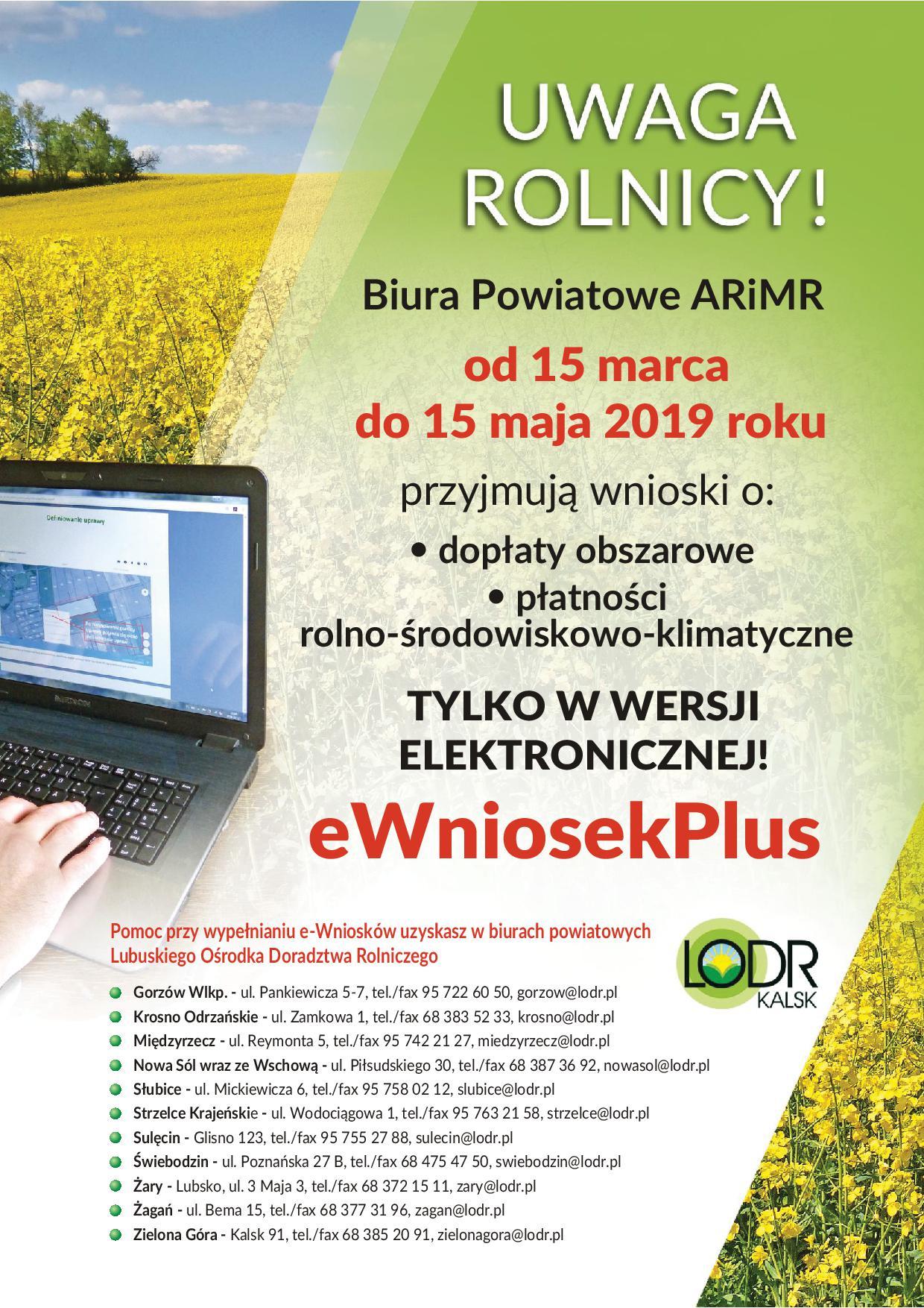 Ilustracja do informacji: Informacja dla rolników!