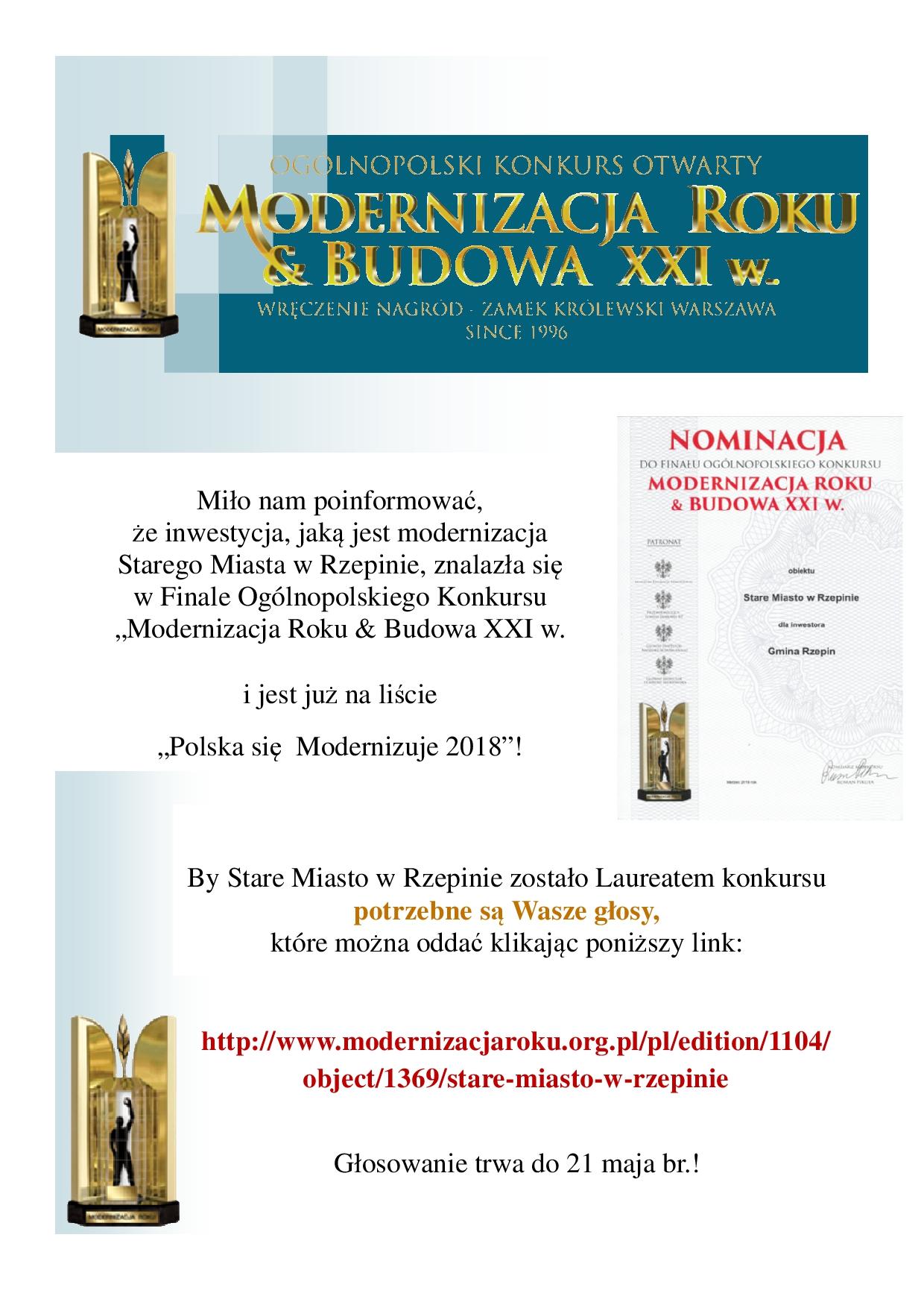 Ilustracja do informacji: Stare Miasto w Rzepinie - w finale konkursu Modernizacja Roku & Budowa XXI w. -oddaj swój głos!