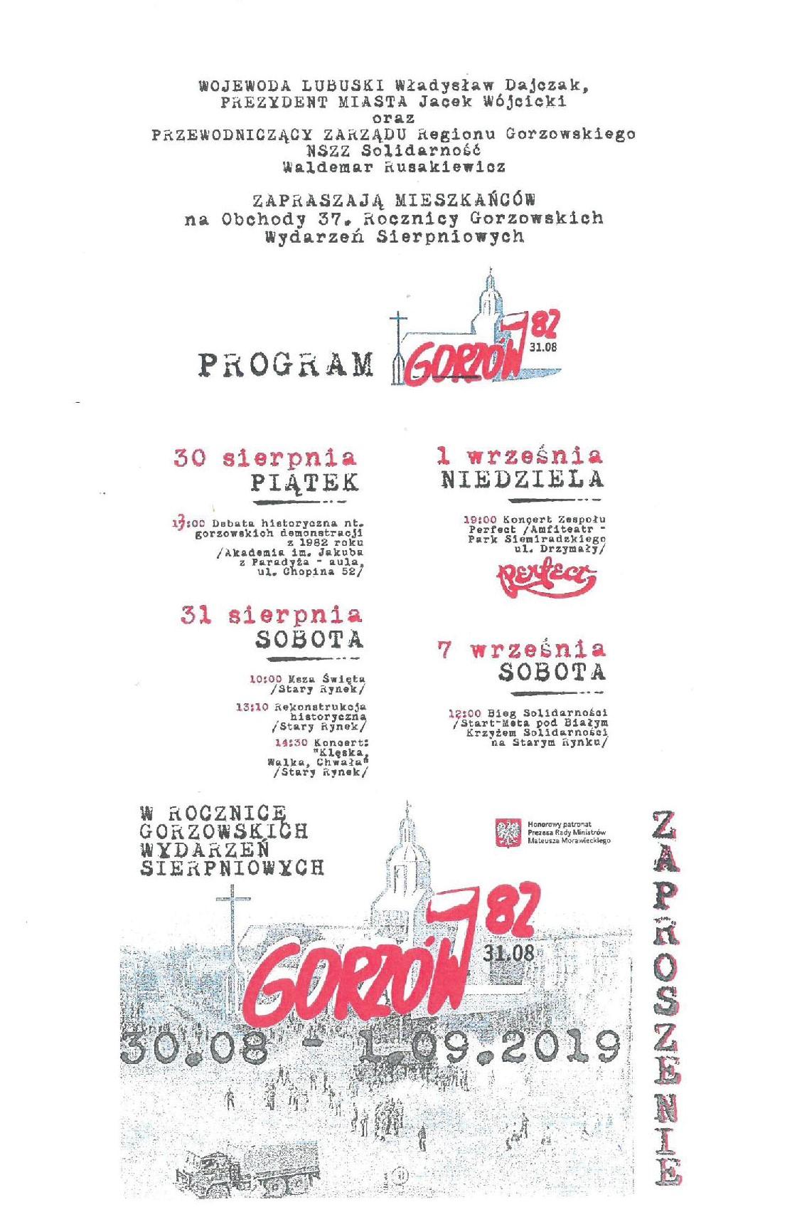 Ilustracja do informacji: Obchody 37. rocznicy Gorzowskich Wydarzeń Sierpniowych